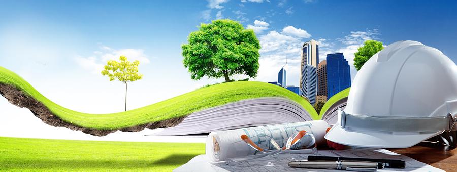 экологическая безопасность строительства